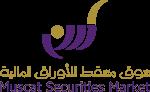Muscat Securities Market2